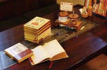 街角の老舗喫茶店に潜むオリジナルの本を探しに行こう