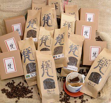 カフェ・ド・梵-コーヒー豆