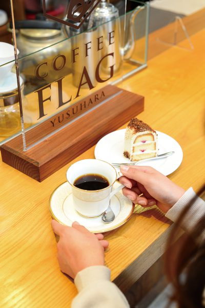 COFFEE FLAG