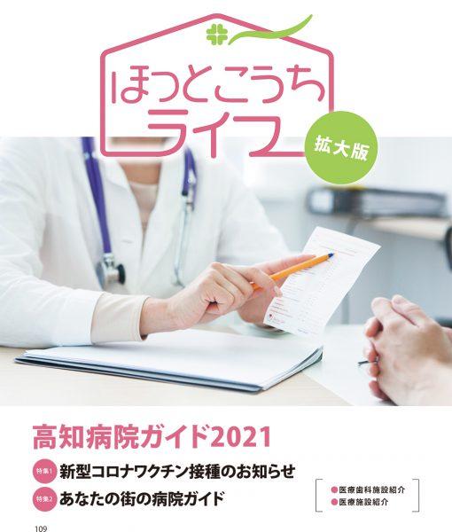 000-病院扉