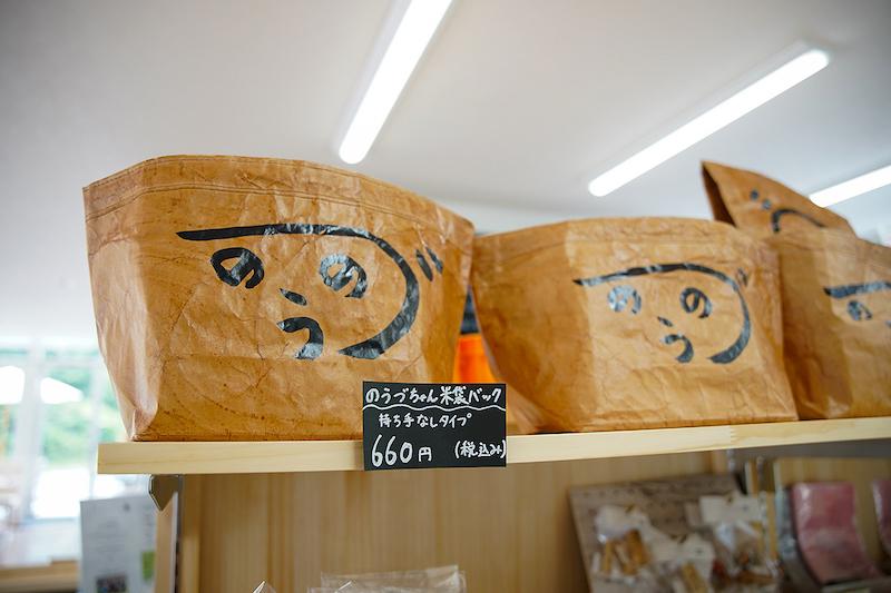 のうづちゃん米袋バッグ