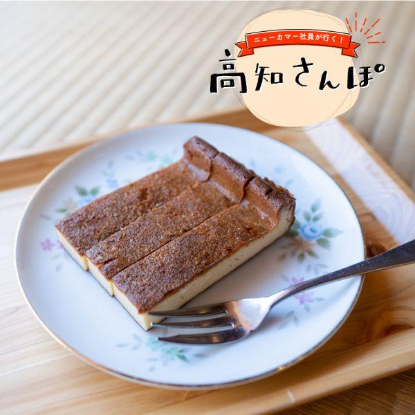 コナカフェチーズケーキ