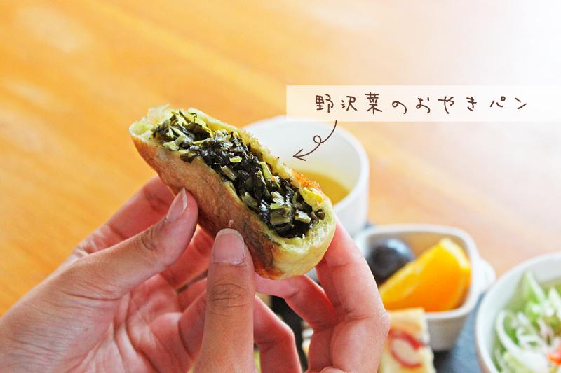 野沢菜のおやきパン